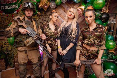 День защитника Отечества, 23 февраля 2019 - Ресторан «Максимилианс» Самара - 8