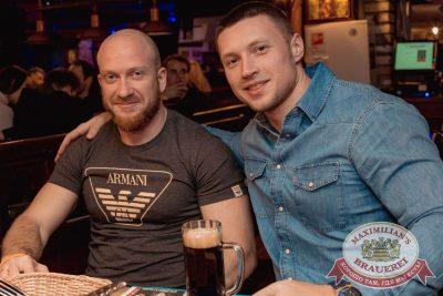 Артур Пирожков, 28 февраля 2018 - Ресторан «Максимилианс» Самара - 20
