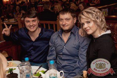 Артур Пирожков, 28 февраля 2018 - Ресторан «Максимилианс» Самара - 27
