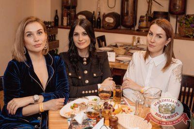 Артур Пирожков, 28 февраля 2018 - Ресторан «Максимилианс» Самара - 31