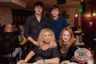 Serebro, 15 марта 2018 - Ресторан «Максимилианс» Самара - 18