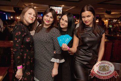 Serebro, 15 марта 2018 - Ресторан «Максимилианс» Самара - 19