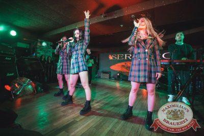 Serebro, 15 марта 2018 - Ресторан «Максимилианс» Самара - 3