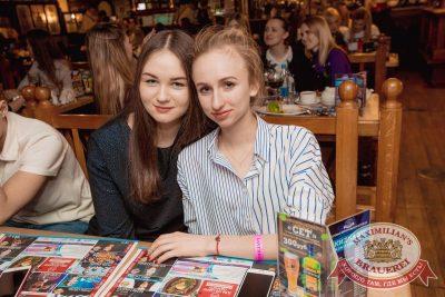 Serebro, 15 марта 2018 - Ресторан «Максимилианс» Самара - 31