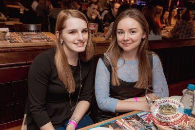 Serebro, 15 марта 2018 - Ресторан «Максимилианс» Самара - 35