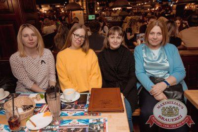 Serebro, 15 марта 2018 - Ресторан «Максимилианс» Самара - 36