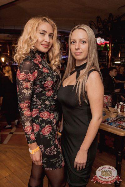 Serebro, 15 марта 2018 - Ресторан «Максимилианс» Самара - 40