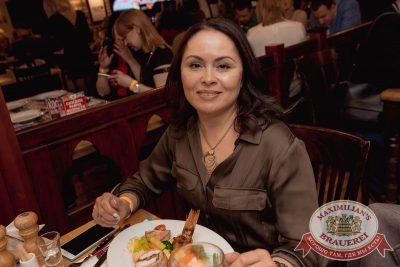 Serebro, 15 марта 2018 - Ресторан «Максимилианс» Самара - 42