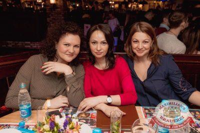 Serebro, 15 марта 2018 - Ресторан «Максимилианс» Самара - 43