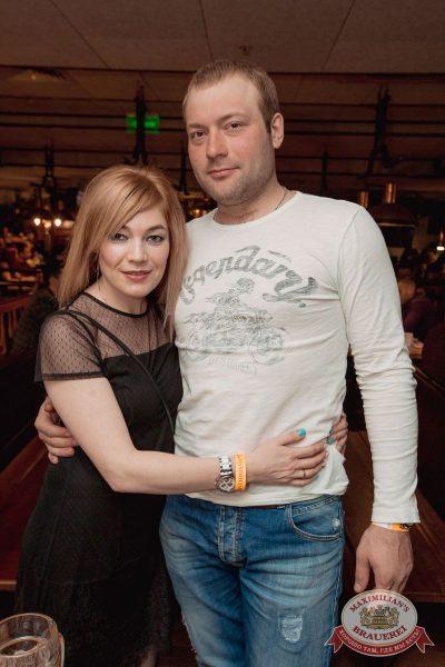 Serebro, 15 марта 2018 - Ресторан «Максимилианс» Самара - 49