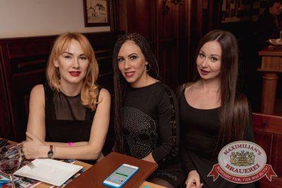 Serebro, 15 марта 2018 - Ресторан «Максимилианс» Самара - 55