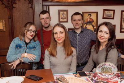 Serebro, 15 марта 2018 - Ресторан «Максимилианс» Самара - 58