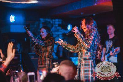 Serebro, 15 марта 2018 - Ресторан «Максимилианс» Самара - 6