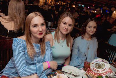 Serebro, 15 марта 2018 - Ресторан «Максимилианс» Самара - 60