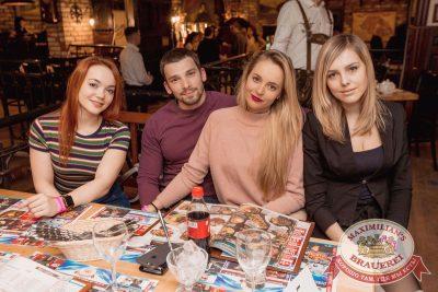 Serebro, 15 марта 2018 - Ресторан «Максимилианс» Самара - 61