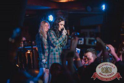 Serebro, 15 марта 2018 - Ресторан «Максимилианс» Самара - 7