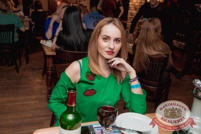 «Дыхание ночи»: Dj Denis Rublev (Москва), 17 марта 2018 - Ресторан «Максимилианс» Самара - 22