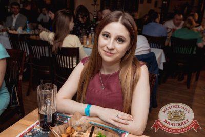 «Дыхание ночи»: Dj Denis Rublev (Москва), 17 марта 2018 - Ресторан «Максимилианс» Самара - 23