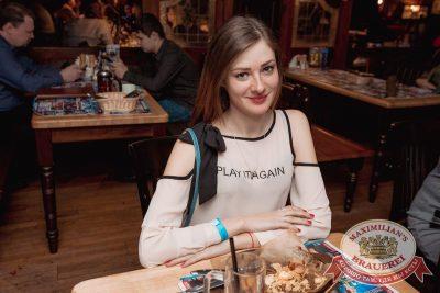 «Дыхание ночи»: Dj Denis Rublev (Москва), 17 марта 2018 - Ресторан «Максимилианс» Самара - 24