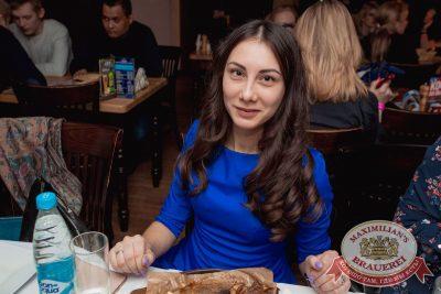«Дыхание ночи»: Dj Denis Rublev (Москва), 17 марта 2018 - Ресторан «Максимилианс» Самара - 27