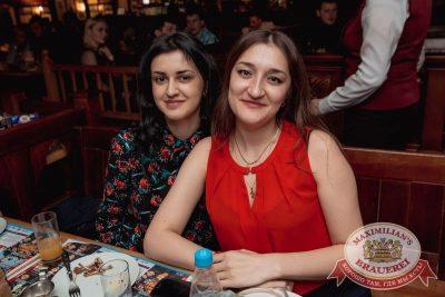 «Дыхание ночи»: Dj Denis Rublev (Москва), 17 марта 2018 - Ресторан «Максимилианс» Самара - 28