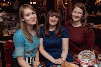 «Дыхание ночи»: Dj Denis Rublev (Москва), 17 марта 2018 - Ресторан «Максимилианс» Самара - 29