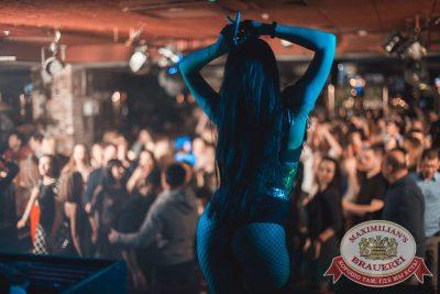 «Дыхание ночи»: Dj Denis Rublev (Москва), 17 марта 2018 - Ресторан «Максимилианс» Самара - 3
