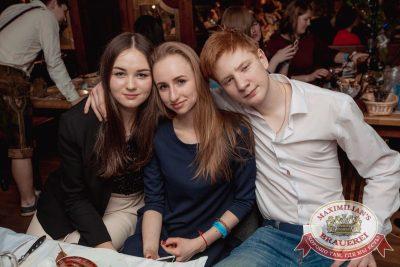 «Дыхание ночи»: Dj Denis Rublev (Москва), 17 марта 2018 - Ресторан «Максимилианс» Самара - 30