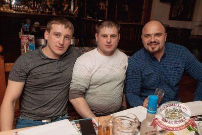 «Дыхание ночи»: Dj Denis Rublev (Москва), 17 марта 2018 - Ресторан «Максимилианс» Самара - 33