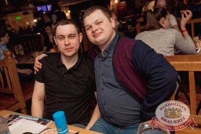 «Дыхание ночи»: Dj Denis Rublev (Москва), 17 марта 2018 - Ресторан «Максимилианс» Самара - 34