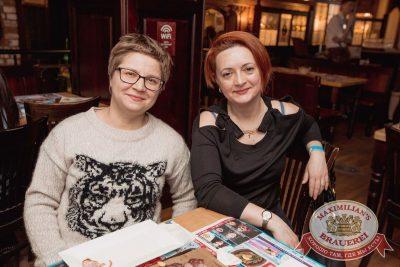 «Дыхание ночи»: Dj Denis Rublev (Москва), 17 марта 2018 - Ресторан «Максимилианс» Самара - 35