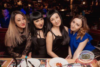 «Дыхание ночи»: Dj Denis Rublev (Москва), 17 марта 2018 - Ресторан «Максимилианс» Самара - 36