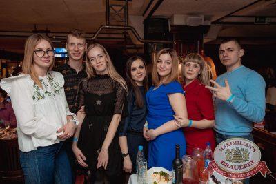 «Дыхание ночи»: Dj Denis Rublev (Москва), 17 марта 2018 - Ресторан «Максимилианс» Самара - 37