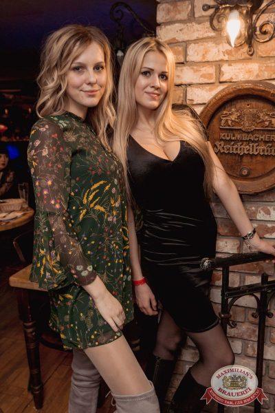 «Дыхание ночи»: Dj Denis Rublev (Москва), 17 марта 2018 - Ресторан «Максимилианс» Самара - 40