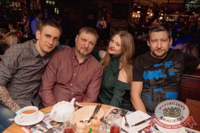 «Дыхание ночи»: Dj Denis Rublev (Москва), 17 марта 2018 - Ресторан «Максимилианс» Самара - 41