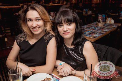 «Дыхание ночи»: Dj Denis Rublev (Москва), 17 марта 2018 - Ресторан «Максимилианс» Самара - 42