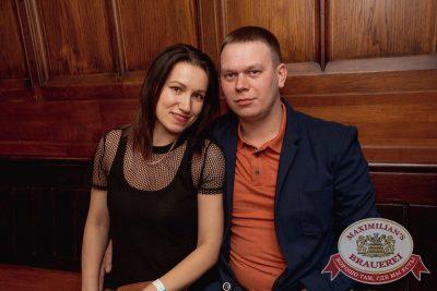 «Дыхание ночи»: Dj Denis Rublev (Москва), 17 марта 2018 - Ресторан «Максимилианс» Самара - 44