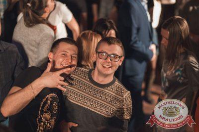 «Дыхание ночи»: Dj Denis Rublev (Москва), 17 марта 2018 - Ресторан «Максимилианс» Самара - 6