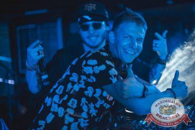 «Дыхание ночи»: Dj Denis Rublev (Москва), 17 марта 2018 - Ресторан «Максимилианс» Самара - 7