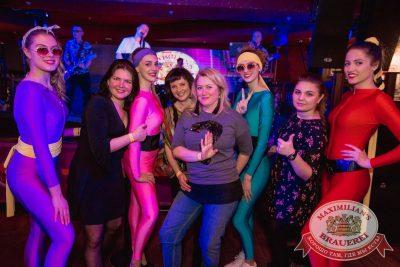 Вечеринка «Ретро FM», 23 марта 2018 - Ресторан «Максимилианс» Самара - 12