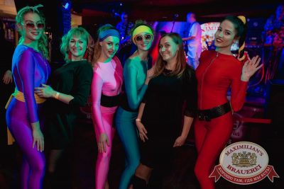 Вечеринка «Ретро FM», 23 марта 2018 - Ресторан «Максимилианс» Самара - 14