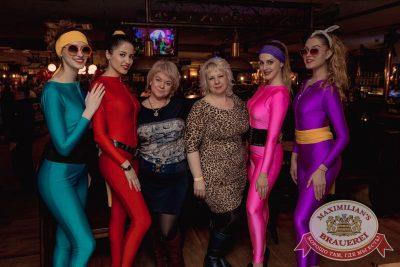 Вечеринка «Ретро FM», 23 марта 2018 - Ресторан «Максимилианс» Самара - 15