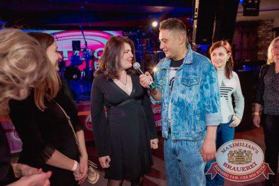 Вечеринка «Ретро FM», 23 марта 2018 - Ресторан «Максимилианс» Самара - 17