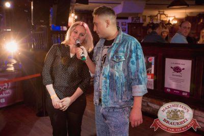 Вечеринка «Ретро FM», 23 марта 2018 - Ресторан «Максимилианс» Самара - 19