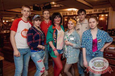 Вечеринка «Ретро FM», 23 марта 2018 - Ресторан «Максимилианс» Самара - 2