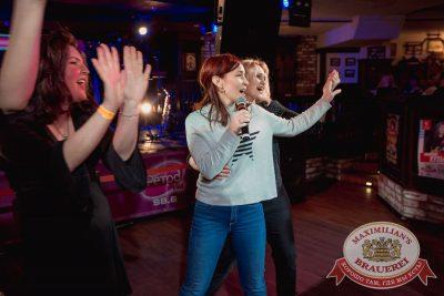 Вечеринка «Ретро FM», 23 марта 2018 - Ресторан «Максимилианс» Самара - 22
