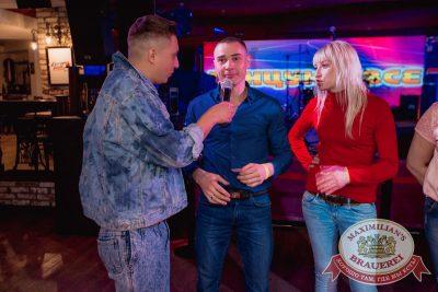 Вечеринка «Ретро FM», 23 марта 2018 - Ресторан «Максимилианс» Самара - 25