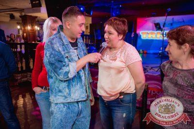 Вечеринка «Ретро FM», 23 марта 2018 - Ресторан «Максимилианс» Самара - 27
