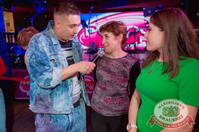 Вечеринка «Ретро FM», 23 марта 2018 - Ресторан «Максимилианс» Самара - 28