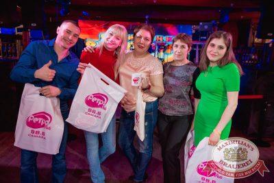 Вечеринка «Ретро FM», 23 марта 2018 - Ресторан «Максимилианс» Самара - 29